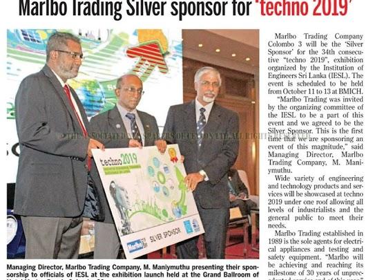 Techno Silver Sponsor